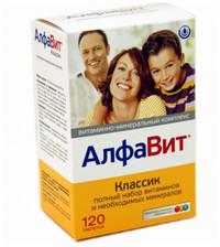 Комплекс витаминов Алфавит