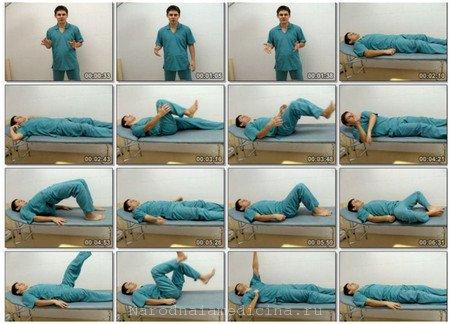 Упражнение после инсульта в домашнем условиях