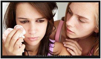 Истерика у подростков. Лечение народными средствами