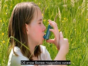 Острый ларинготрахеит у детей