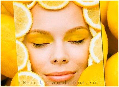 Косметические свойства лимона