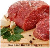 Мясо говяжье