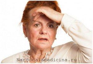 Возрастное ухудшение памяти