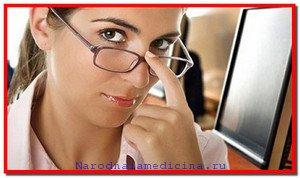 Как можно улучшить зрение в домашних условиях