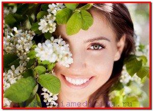 Секреты красоты и здоровья. Лучшие рецепты народной медицины
