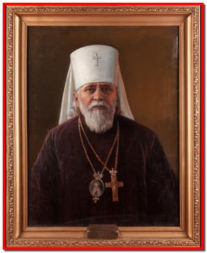 Серафим Чичагов, священномученик. Система оздоровления организма Серафима Чичагова