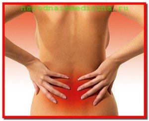 Спина. Причины боли в области спины