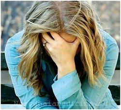 Депрессия причины лечение народными средствами