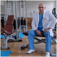 Методика лечения артроза Бубновского