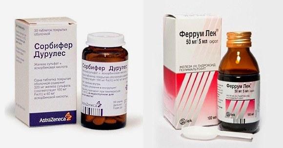 Консервативная терапия железодефицитной анемии