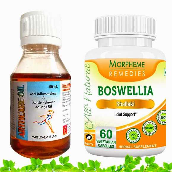 Лечение артрита эфирным ладанным маслом босвеллии