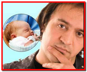 Мужское бесплодие, лечение народными средствами