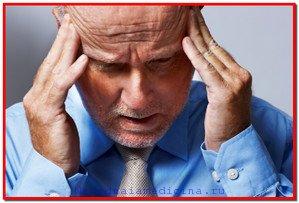 Мужской климакс. Симптомы, лечение